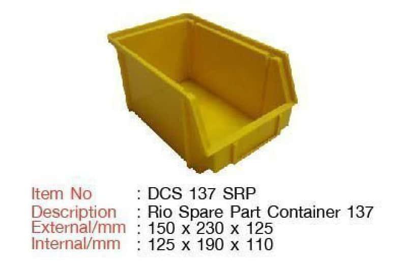 DCS-137-SRP