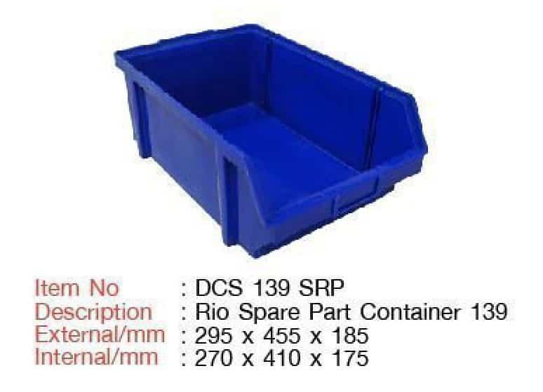 DCS-139-SRP