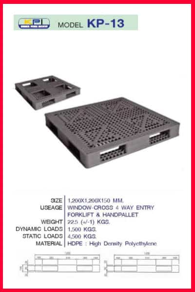 Pallet-Plastic-KP-0013-00