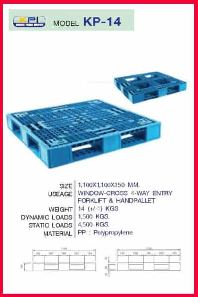 Pallet-Plastic-KP-0014-00