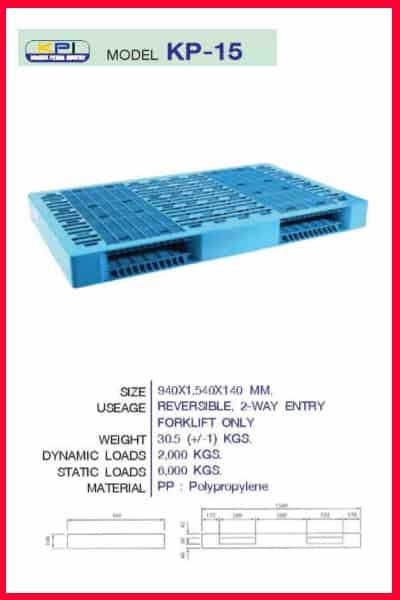 Pallet-Plastic-KP-0015-00