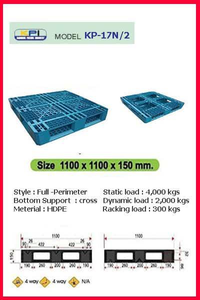 Pallet-Plastic-KP-0017-n2