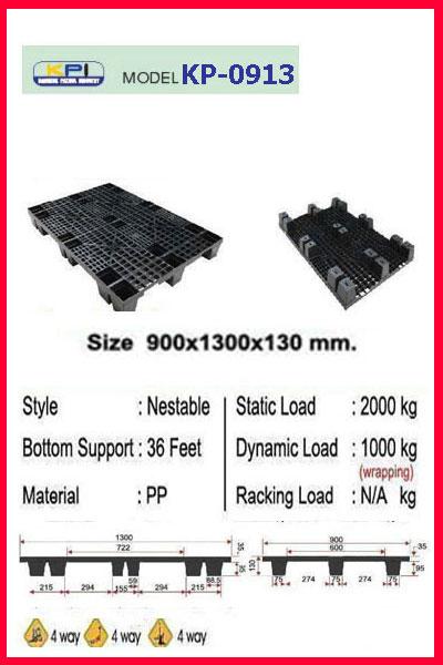 Pallet-Plastic-KP-0913