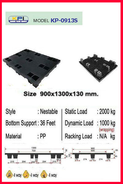 Pallet-Plastic-KP-0913S