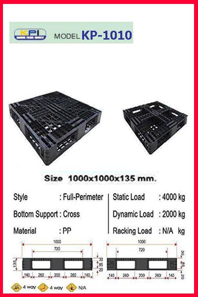 Pallet-Plastic-KP-1010