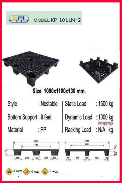 Pallet-Plastic-KP-1011N-2