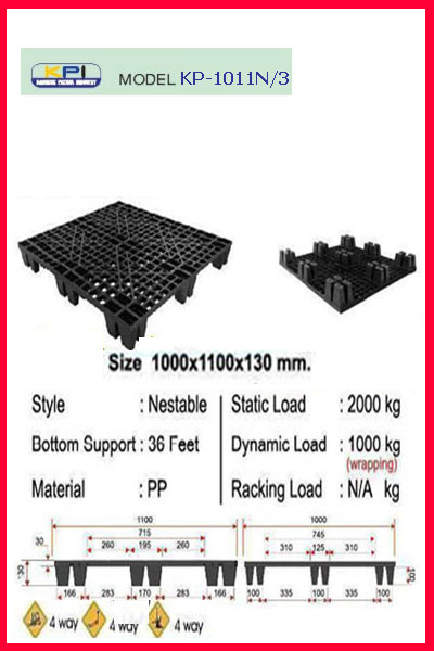 Pallet-Plastic-KP-1011N-3