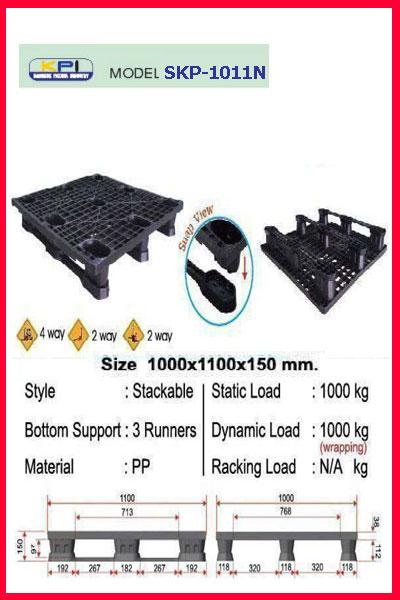 Pallet-Plastic-KP-1011N