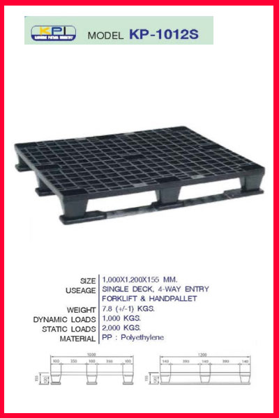 Pallet-Plastic-KP-1012-S