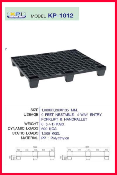 Pallet-Plastic-KP-1012
