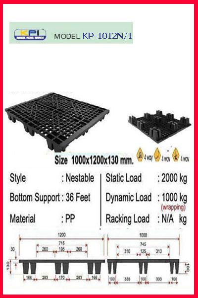 Pallet-Plastic-KP-1012N-1