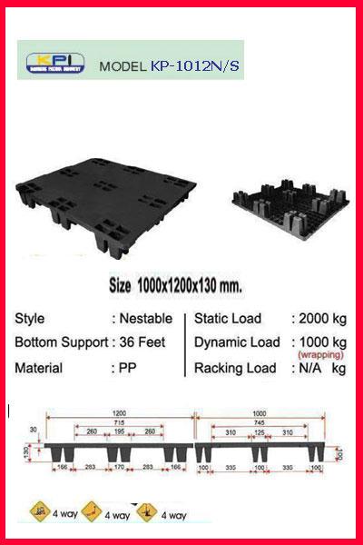 Pallet-Plastic-KP-1012N-S