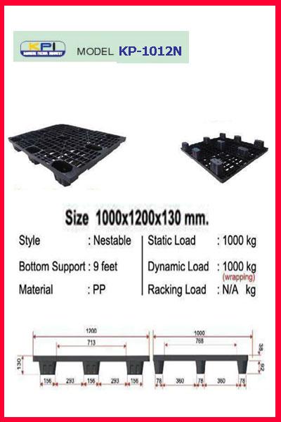 Pallet-Plastic-KP-1012N