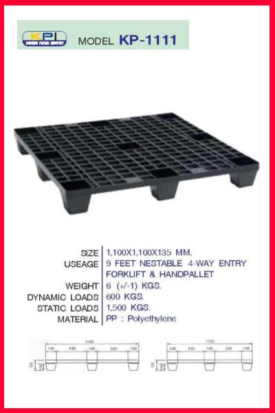 Pallet-Plastic-KP-1111-00
