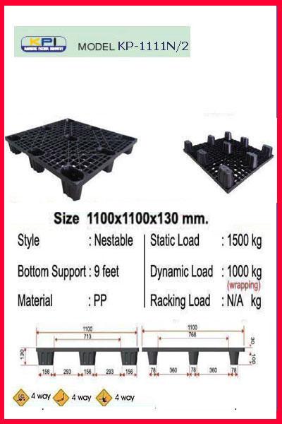 Pallet-Plastic-KP-1111N-2